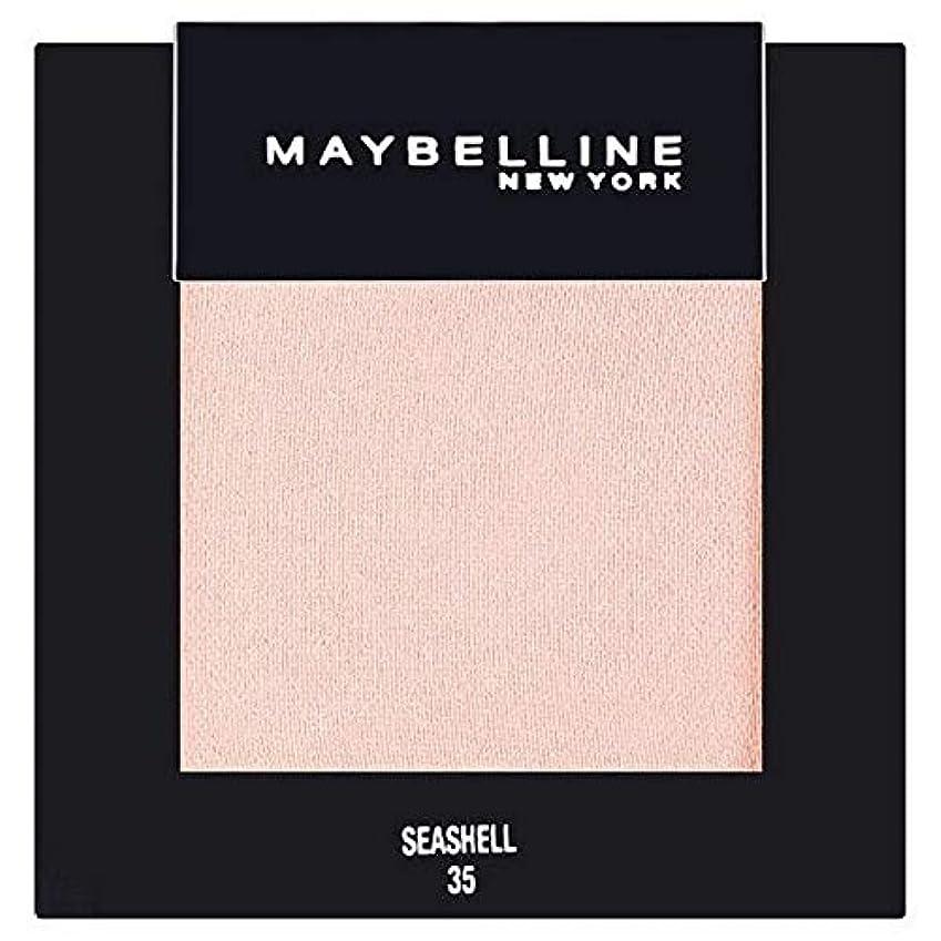 確かな浸した粘液[Maybelline ] メイベリンカラーショーシングルアイシャドウ35貝殻 - Maybelline Color Show Single Eyeshadow 35 Seashell [並行輸入品]