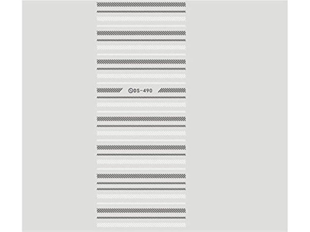 Osize ファッションウォーターマーク美しい先端ネイルアートネイルステッカーネイルデカールネイルステッカーを彫刻(図示)