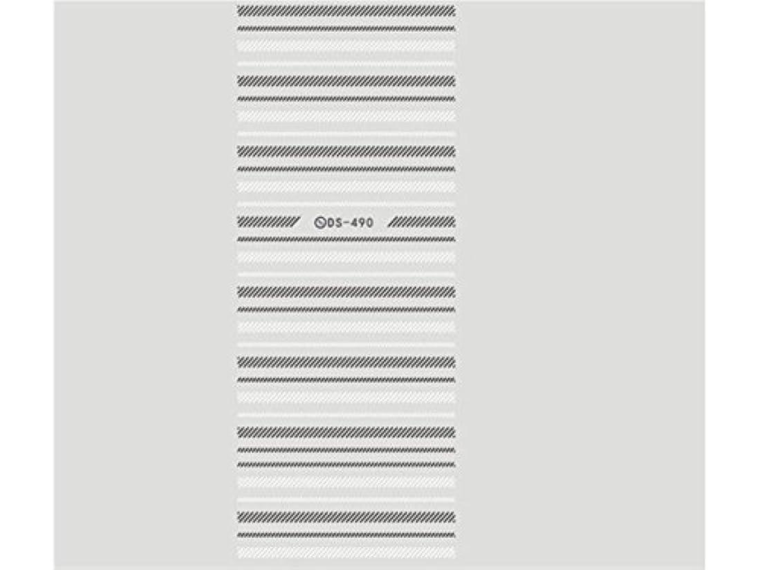 限界撤回する医薬Osize ファッションウォーターマーク美しい先端ネイルアートネイルステッカーネイルデカールネイルステッカーを彫刻(図示)