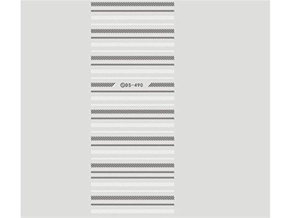裏切るコントラスト雹Osize ファッションウォーターマーク美しい先端ネイルアートネイルステッカーネイルデカールネイルステッカーを彫刻(図示)