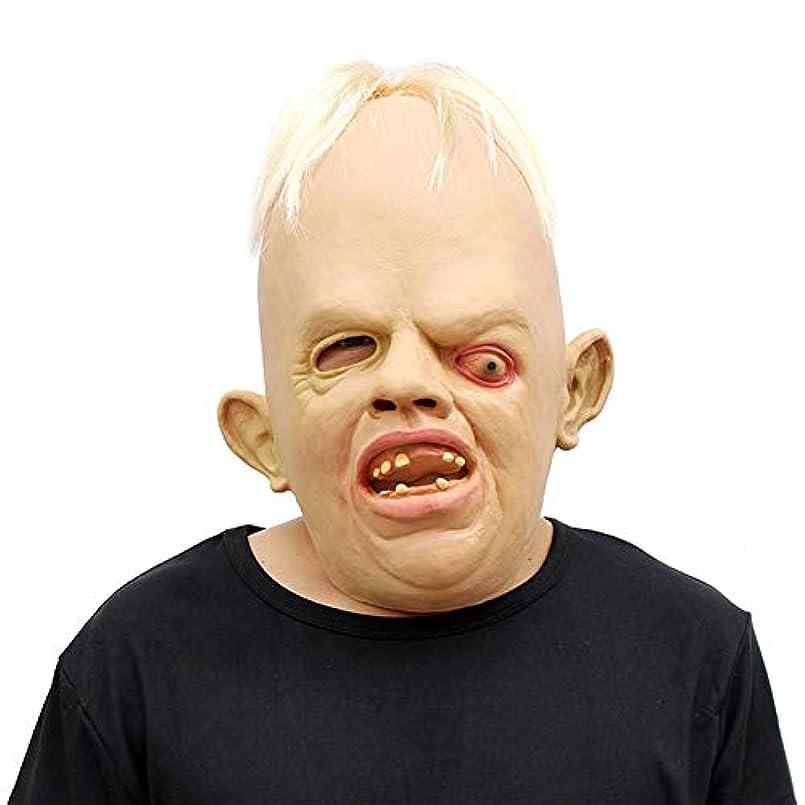 麻痺ダブルプリーツハロウィンホラーマスク、目を細めるアイシェイプマスク、クリエイティブ面白いヘッドマスク、ラテックス Vizard マスク、コスチュームプロップトカゲマスク