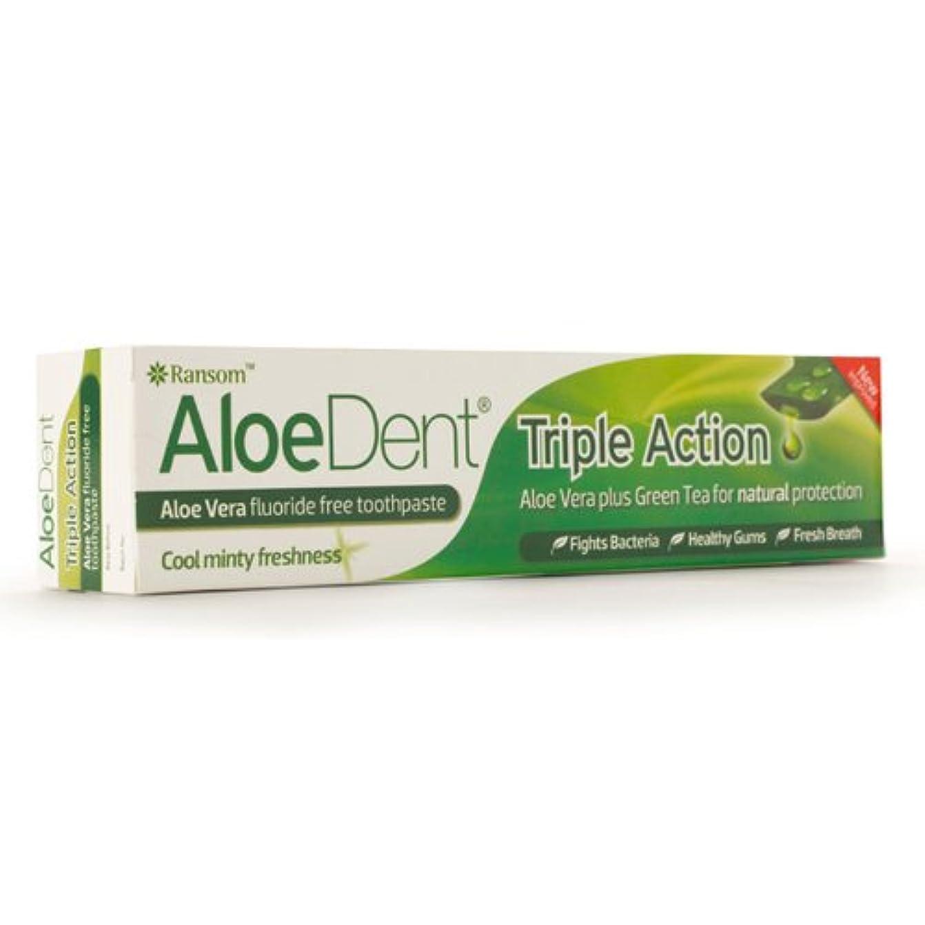 うまくいけばリンス直接AloeDent Triple Action Aloe Vera Fluoride Free Toothpaste 100ml