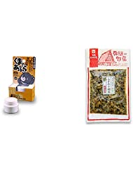 [2点セット] 信州木曽 くまのあぶら 熊油スキン&リップクリーム(9g)?飛騨山味屋 ふきみそ胡瓜(120g)