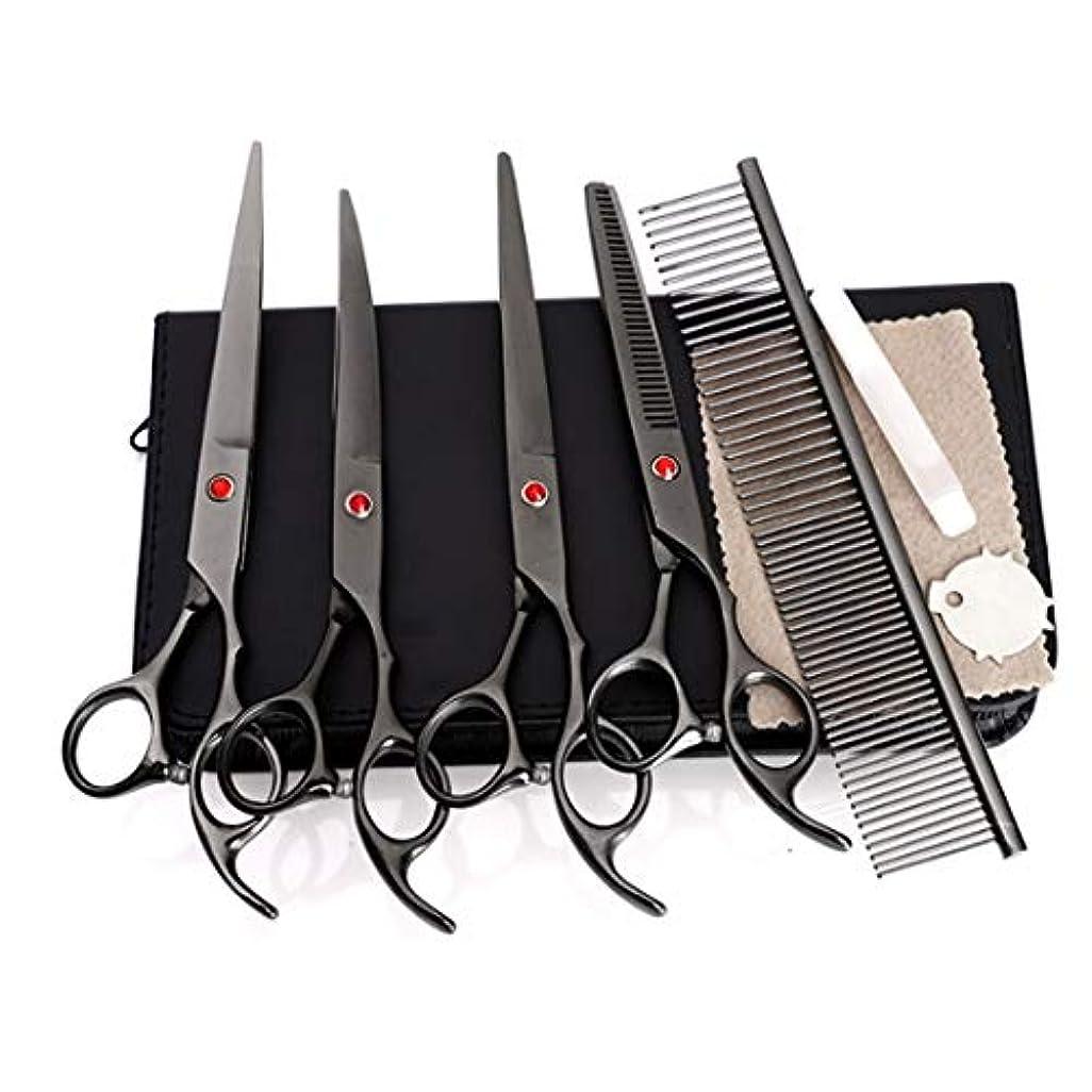 コンパクト料理子孫理髪用はさみ はさみはさみペット7インチはさみプロストレートカットはさみ、上下カーリングはさみセットヘアカットはさみヘアカットはさみステンレス理髪はさみ (色 : 黒)