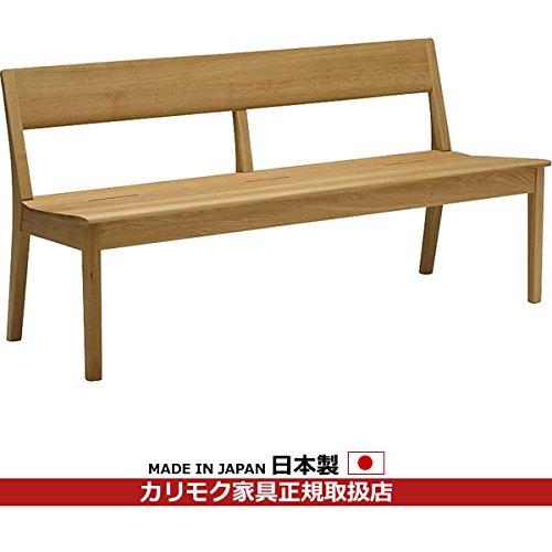 カリモク ダイニングベンチ 木製ベンチ