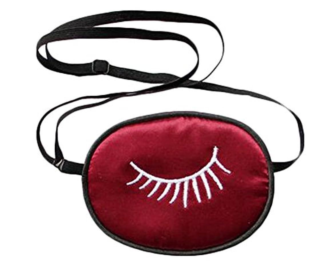 戦争しつけストレスキッズソフトシルクアイパッチ - 赤い睫毛のパターン