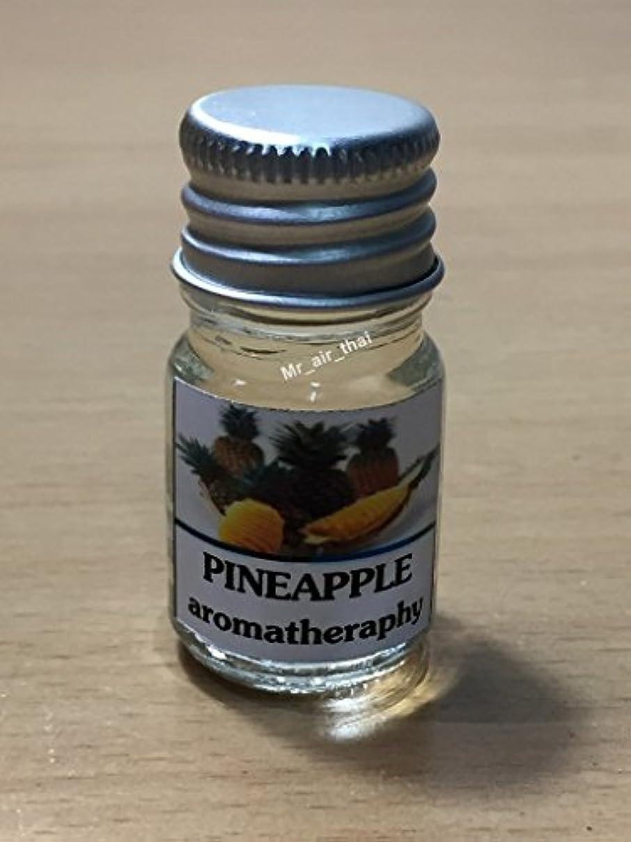 急速な密度ラダ5ミリリットルアロマパイナップルフランクインセンスエッセンシャルオイルボトルアロマテラピーオイル自然自然5ml Aroma Pineapple Frankincense Essential Oil Bottles Aromatherapy...