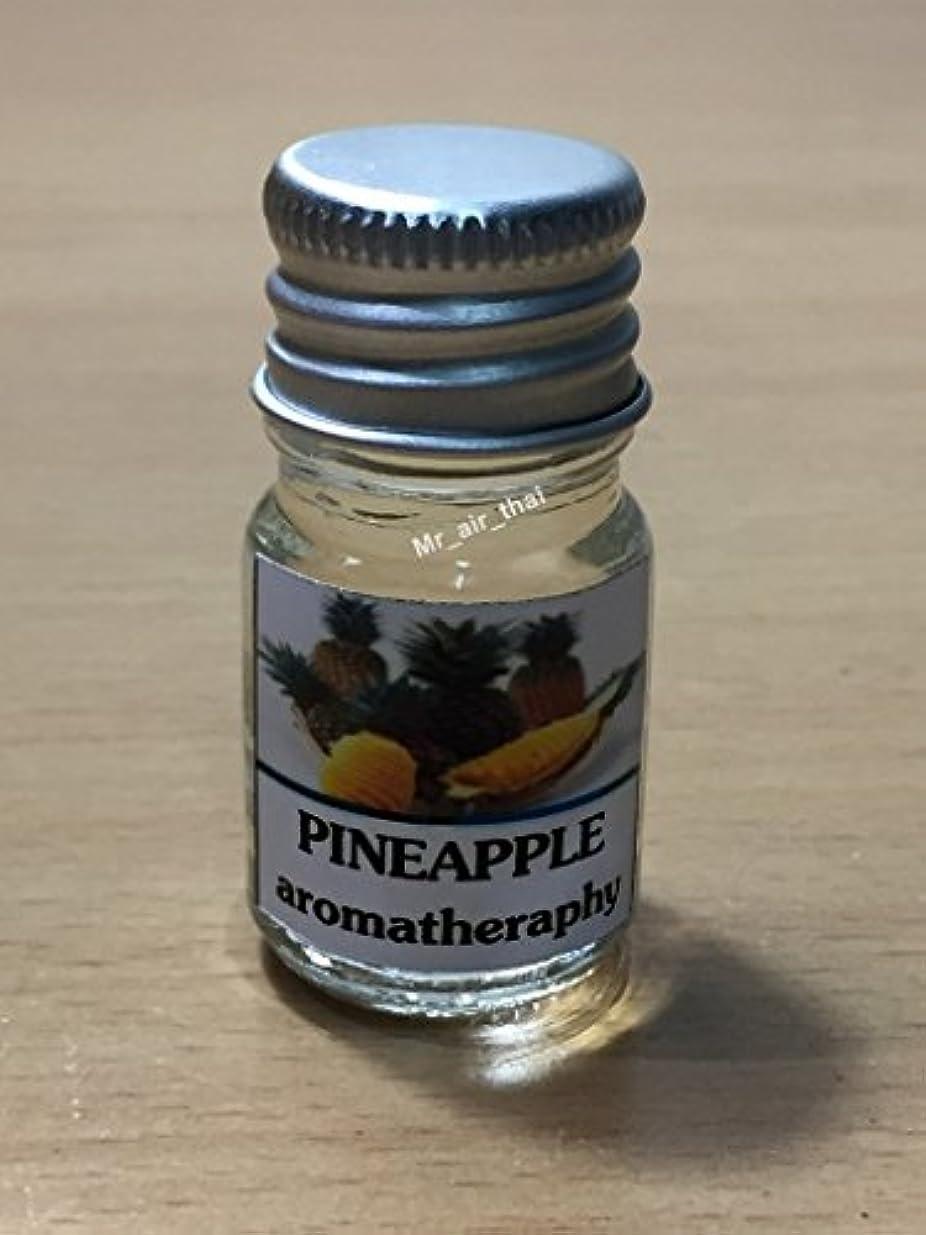 笑いランタン歯科の5ミリリットルアロマパイナップルフランクインセンスエッセンシャルオイルボトルアロマテラピーオイル自然自然5ml Aroma Pineapple Frankincense Essential Oil Bottles Aromatherapy Oils natural nature