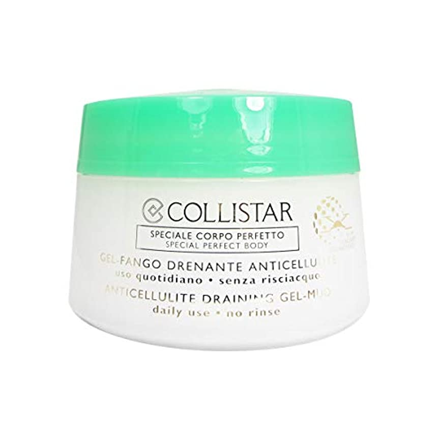 反対する物思いにふける天才Collistar Anti-cellulite Gel-sludge 400ml [並行輸入品]