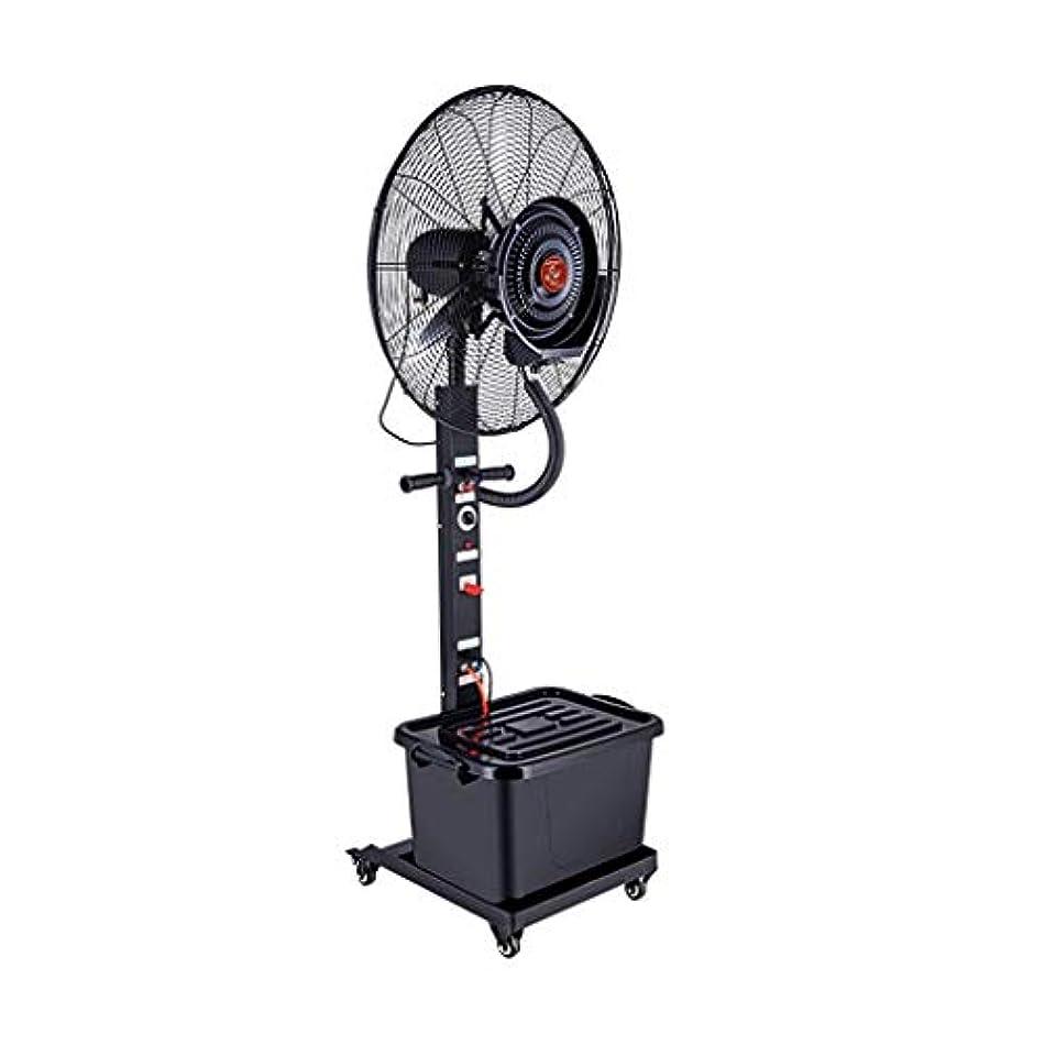 過度のセクション道徳産業用送風機 大型振動ミストスプレーファン冷却床式加湿器工業用霧化ファン/ 50Lウォータータンクファンヘッド直径65cm / 26インチ/ 173cm高さ 店舗商業住宅用