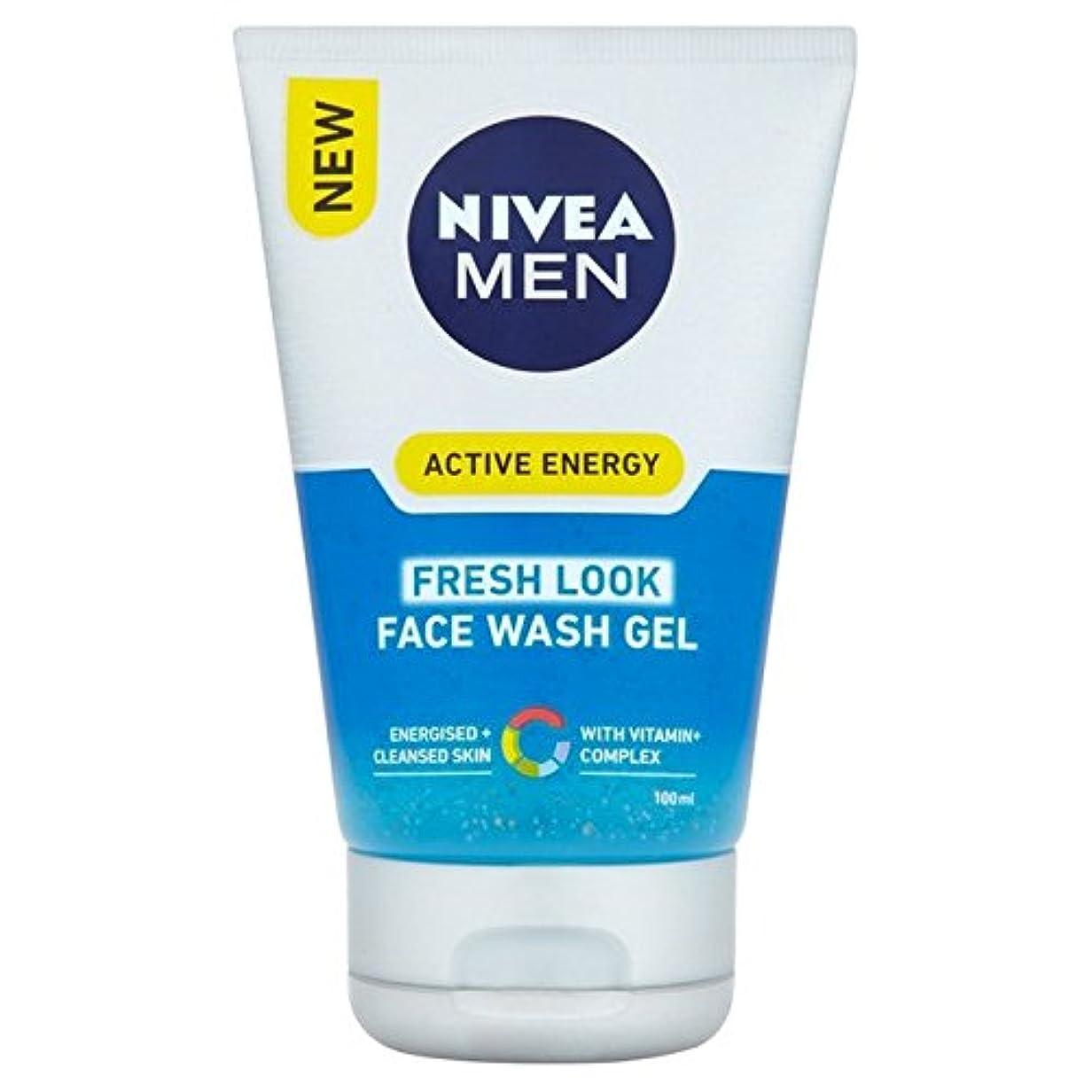 バルセロナ海港スティックNivea Men Q10 Face Wash 100ml (Pack of 6) - ニベア男性10フェイスウォッシュ100ミリリットル x6 [並行輸入品]