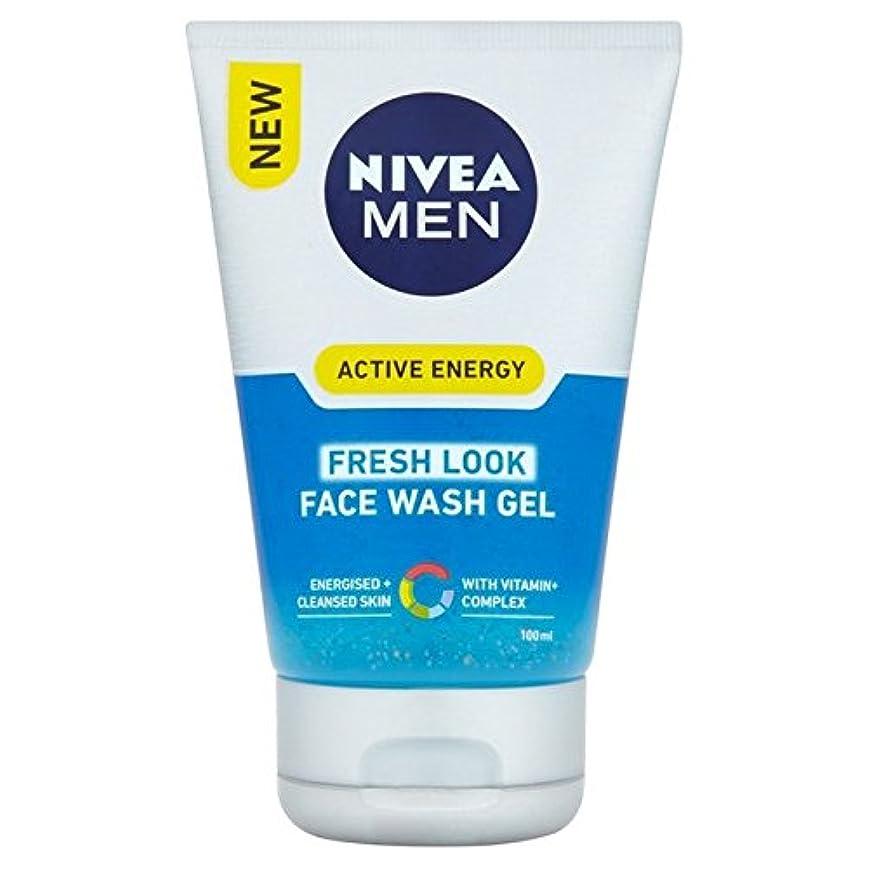 無関心しつけのためにNivea Men Q10 Face Wash 100ml (Pack of 6) - ニベア男性10フェイスウォッシュ100ミリリットル x6 [並行輸入品]