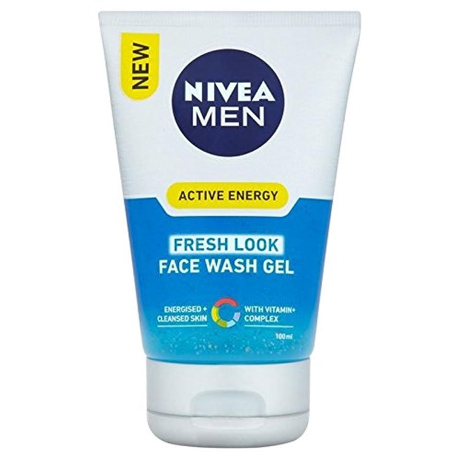マイクフック前任者Nivea Men Q10 Face Wash 100ml - ニベア男性10フェイスウォッシュ100ミリリットル [並行輸入品]