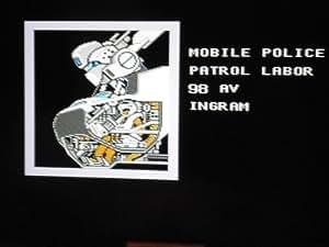 機動警察パトレイバー 第2小隊出動せよ!【ファミコンディスクシステム】