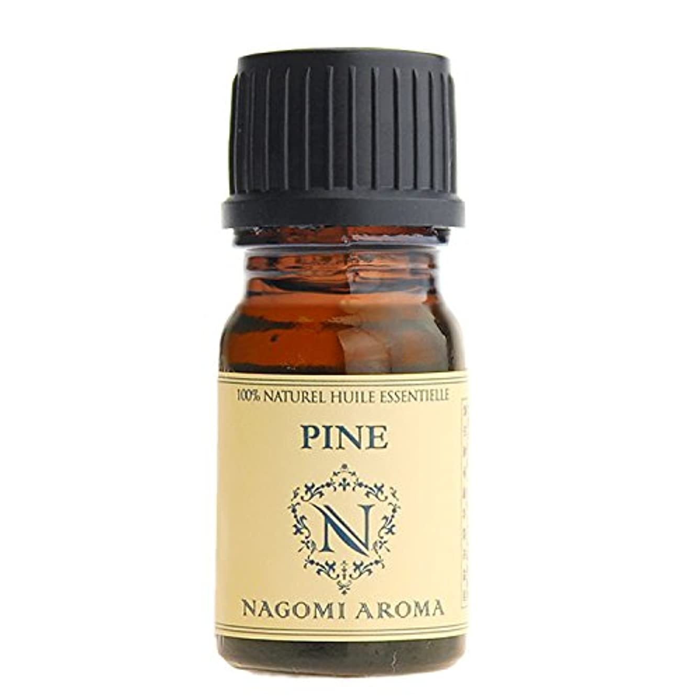 【AEAJ認定表示基準認定精油】NAGOMI PURE パイン?スコッチ 5ml 【エッセンシャルオイル】【精油】【アロマオイル】|CONVOILs