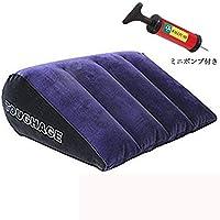 Uhomely 腰枕 魔法の三角枕 傾斜枕 セックス枕 円柱型枕 低反発 体位保持 体位変換 抱き枕 多機能のぬいぐるみ 大人のおもちゃセックス枕