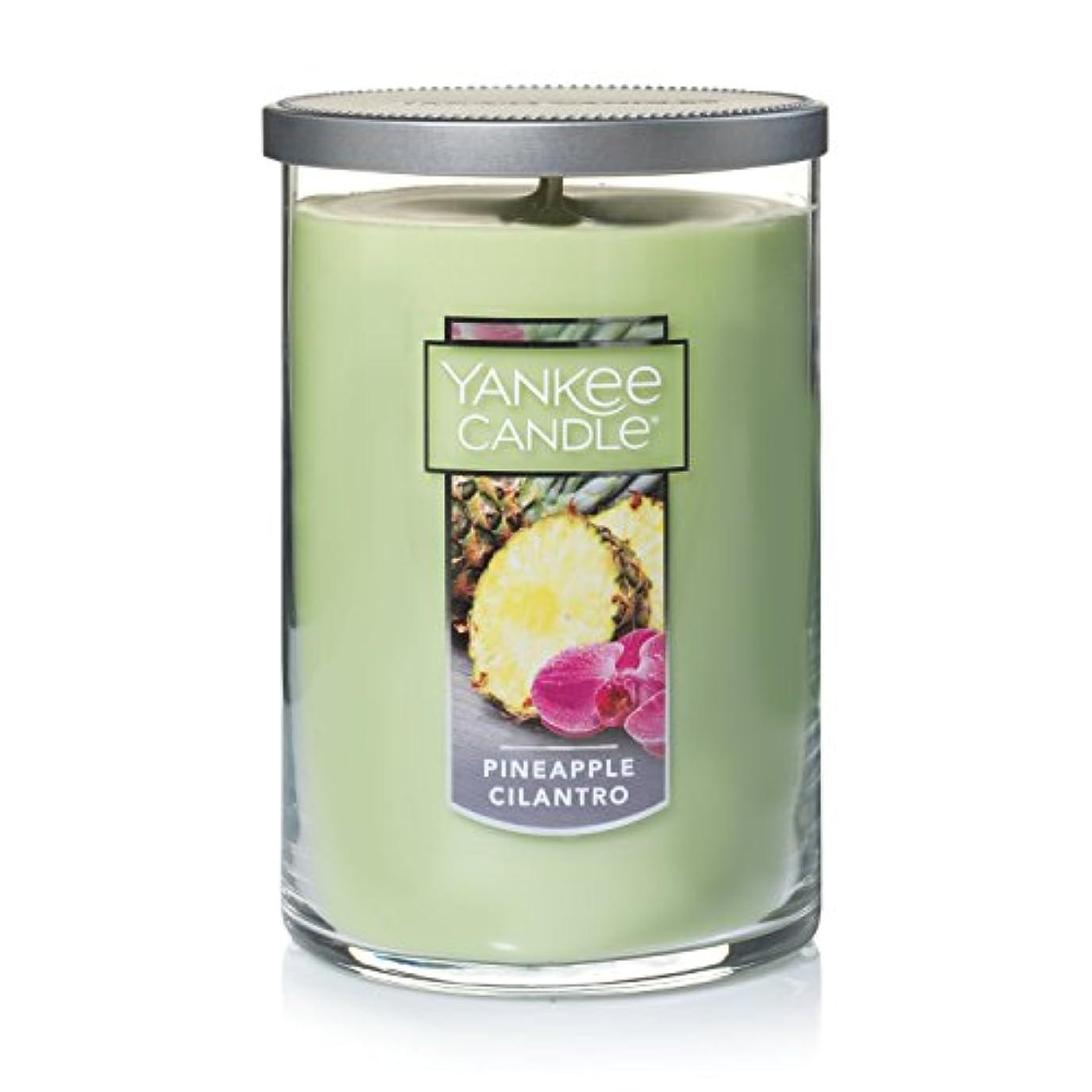 粉砕する名誉ある夜明けにYankee Candle ビンキャンドル パイナップル シラントロ Large 2-Wick Tumbler Candle グリーン 1174264Z