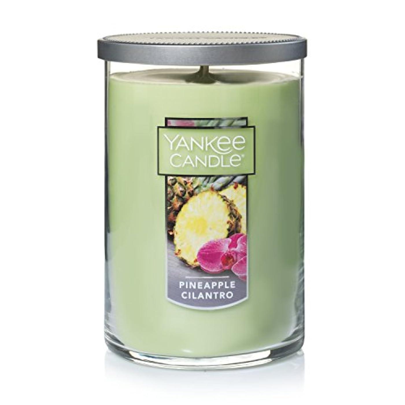 薬局楽観まだらYankee Candle ビンキャンドル パイナップル シラントロ Large 2-Wick Tumbler Candle グリーン 1174264Z