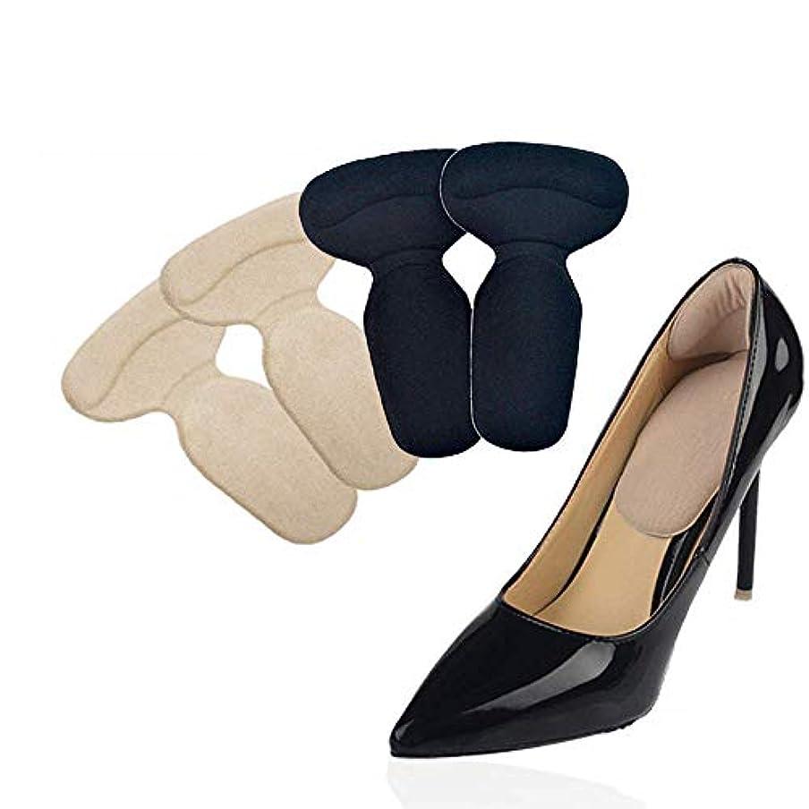 入札噴水さておき靴ずれ防止パッド 靴のすべり止めにかかとクッションかかとパッドインソール の痛み緩和ジェルパッド
