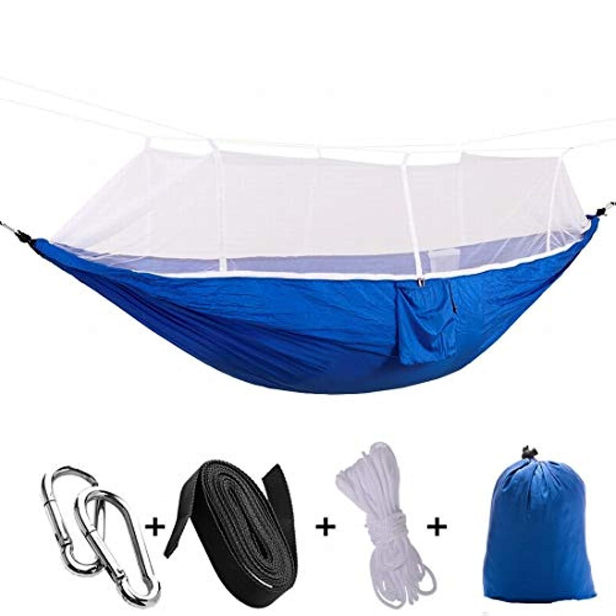 上がる免除するメガロポリスSummerys 蚊帳ハンモックパラシュート布ナイロンしわキャンプスイングチェア空中テントと超軽量と通気性 (Color : 1)