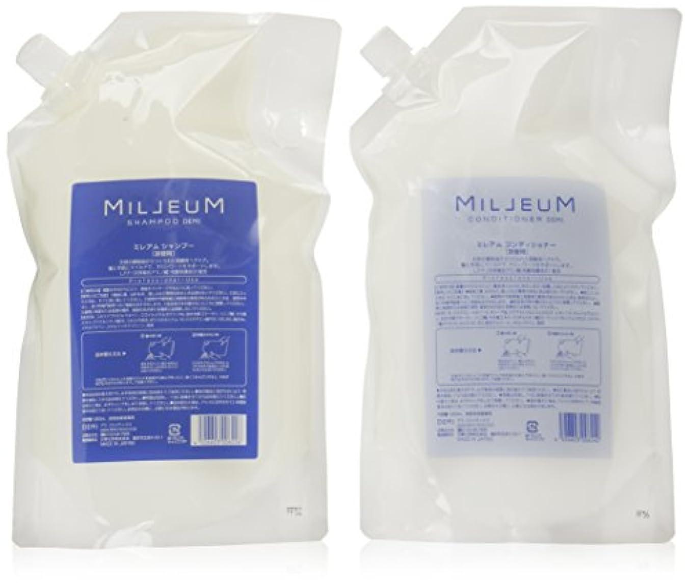 混乱風邪をひく小さなデミ ミレアムシャンプー & コンディショナー 1800ml レフィルセット