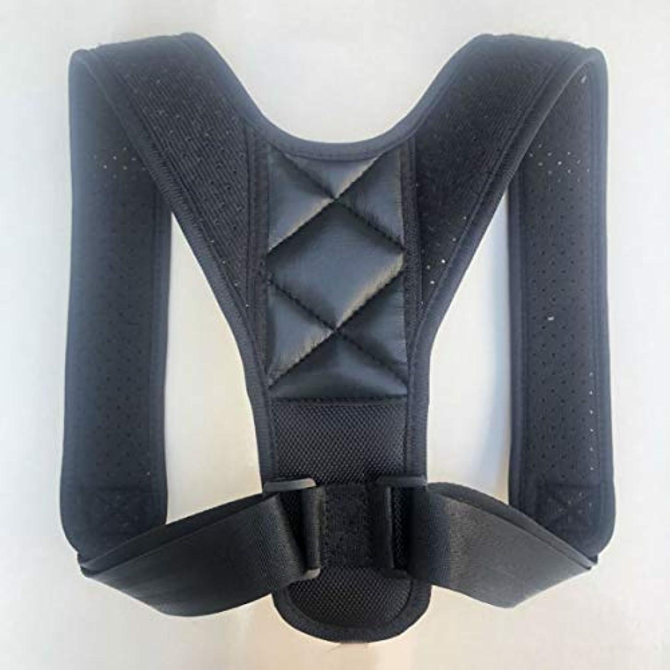 ブースト電報読書アッパーバックポスチャーコレクター姿勢鎖骨サポートコレクターバックストレートショルダーブレースストラップコレクター - ブラック