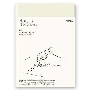 ミドリ MDノートダイアリー 手帳 2019年 A5 デイリー 27731006 (2018年12月始まり)