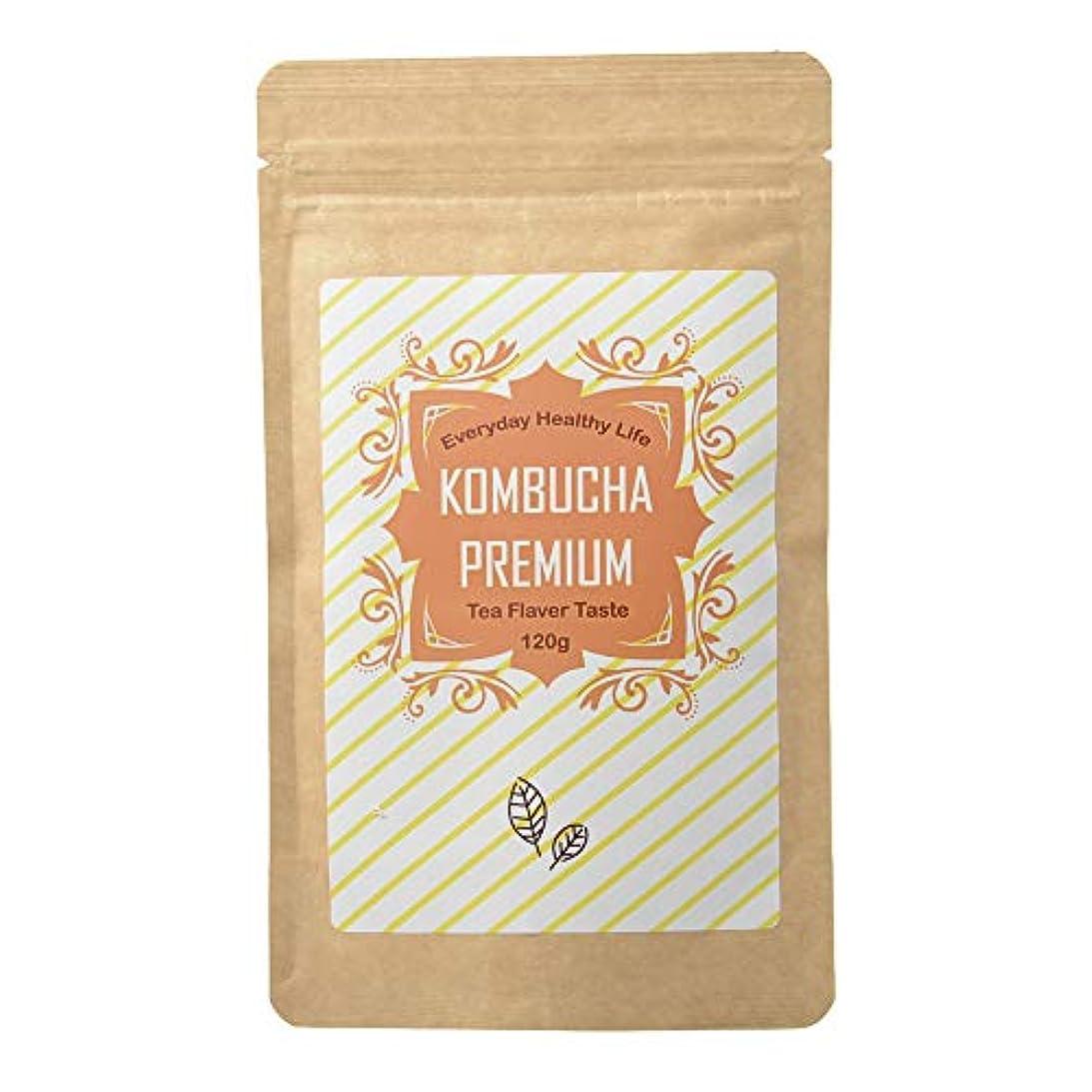 チャンピオンシップ言う結果コンブチャプレミアム (KOMBUCHA PREMIUM) ストレートティー味 日本製 粉末 飲料 [内容量120g /説明書付き]