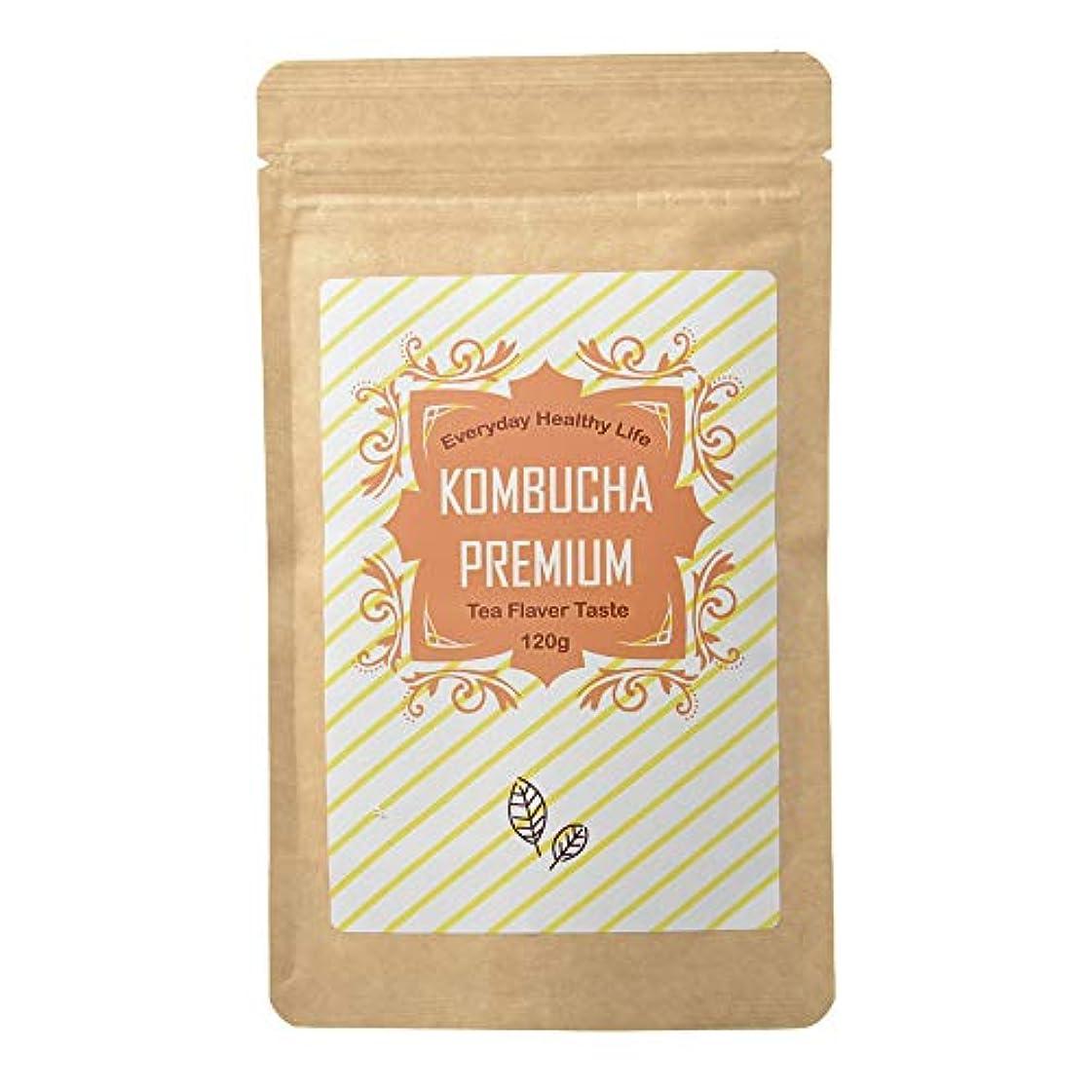 暗唱する排泄物通りコンブチャプレミアム (KOMBUCHA PREMIUM) ストレートティー味 日本製 粉末 飲料 [内容量120g /説明書付き]
