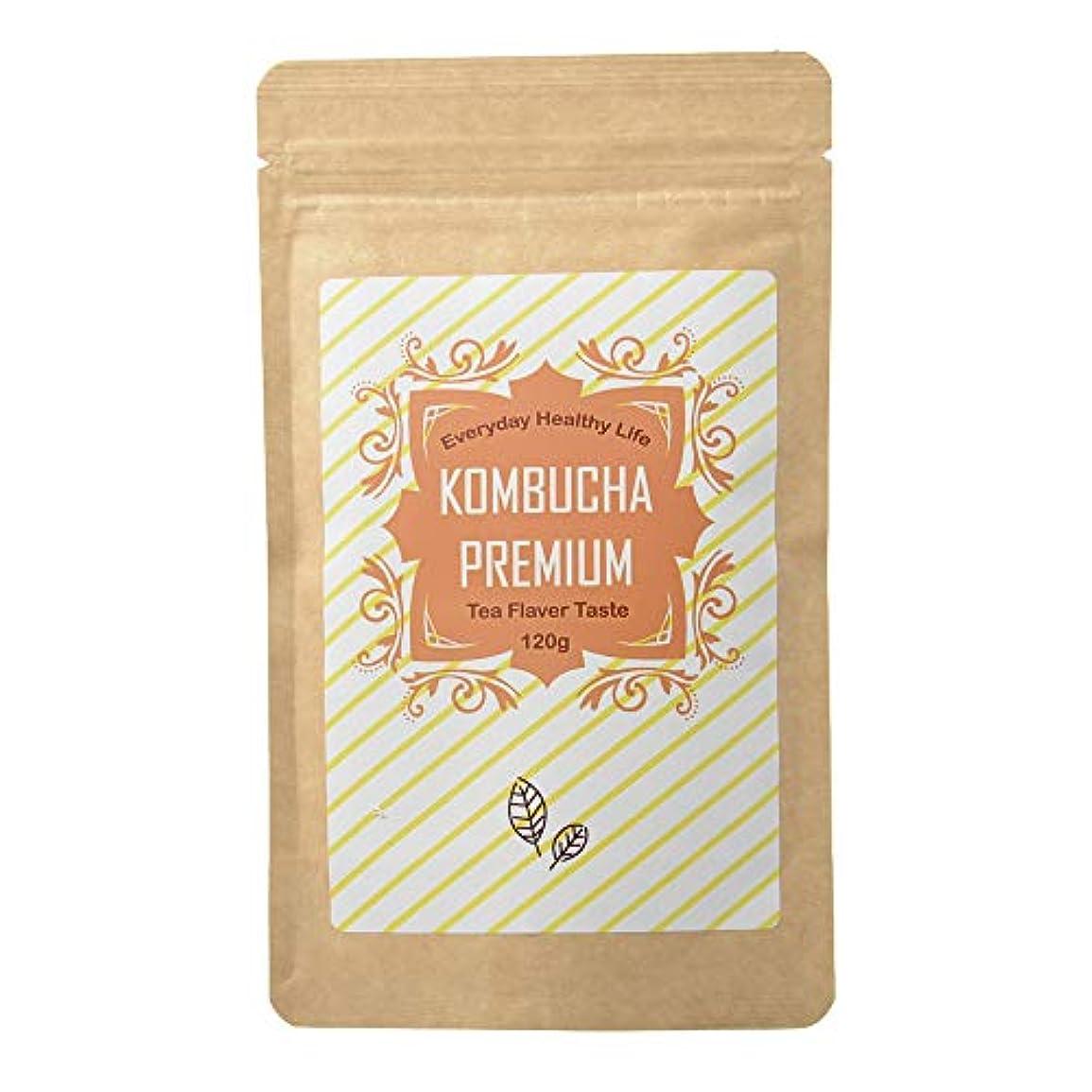 転倒気難しい目の前のコンブチャプレミアム (KOMBUCHA PREMIUM) ストレートティー味 日本製 粉末 飲料 [内容量120g /説明書付き]