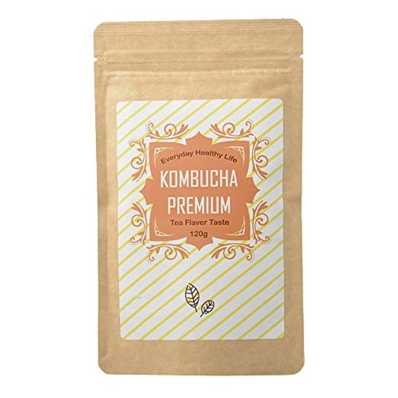極地わずらわしいポジションコンブチャプレミアム (KOMBUCHA PREMIUM) ストレートティー味 日本製 粉末 飲料 [内容量120g /説明書付き]