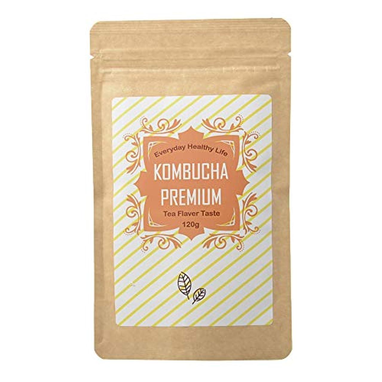口頭乱用うがいコンブチャプレミアム (KOMBUCHA PREMIUM) ストレートティー味 日本製 粉末 飲料 [内容量120g /説明書付き]