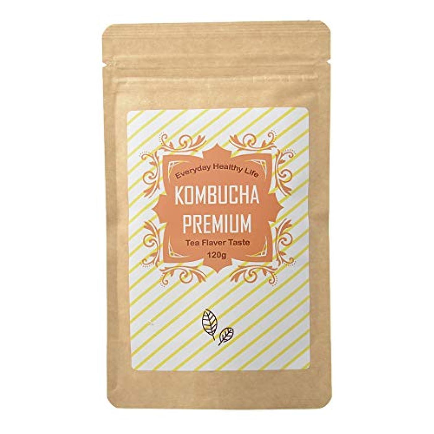 取り替える栄光の素晴らしいですコンブチャプレミアム (KOMBUCHA PREMIUM) ストレートティー味 日本製 粉末 飲料 [内容量120g /説明書付き]