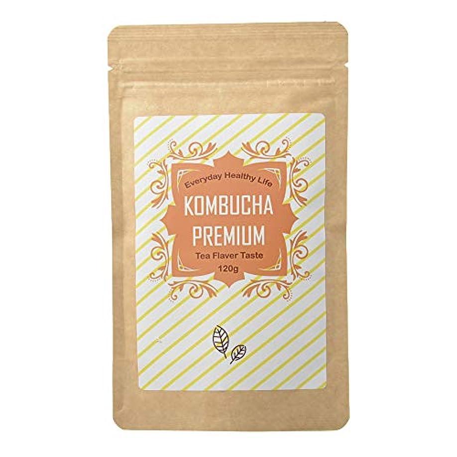 イブ推論注ぎますコンブチャプレミアム (KOMBUCHA PREMIUM) ストレートティー味 日本製 粉末 飲料 [内容量120g /説明書付き]