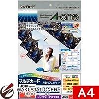 エーワン A-One マルチカード インクジェットプリンタ専用紙 A4判名刺 フォト印画紙 51632 / 5セット
