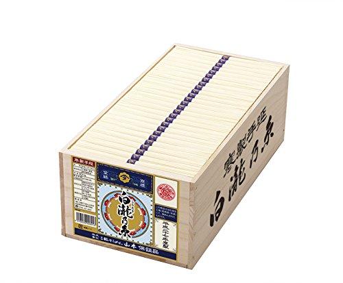 三輪そうめん山本 【白瀧の糸(9kg)】