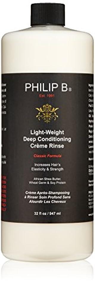 思春期の出席するスピーチLight-Weight Deep Conditioning Creme Rinse (Classic Formula) 947ml/32oz
