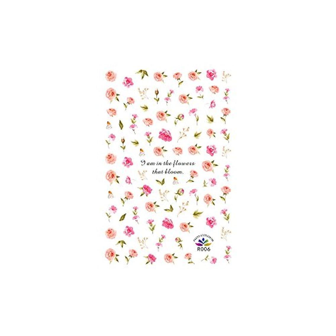 ベッツィトロットウッドシェトランド諸島デコラティブネイルシール アンティークローズシール ジェルネイル ネイルアート 花柄 花びら フラワーネイル 薔薇 セルフネイル