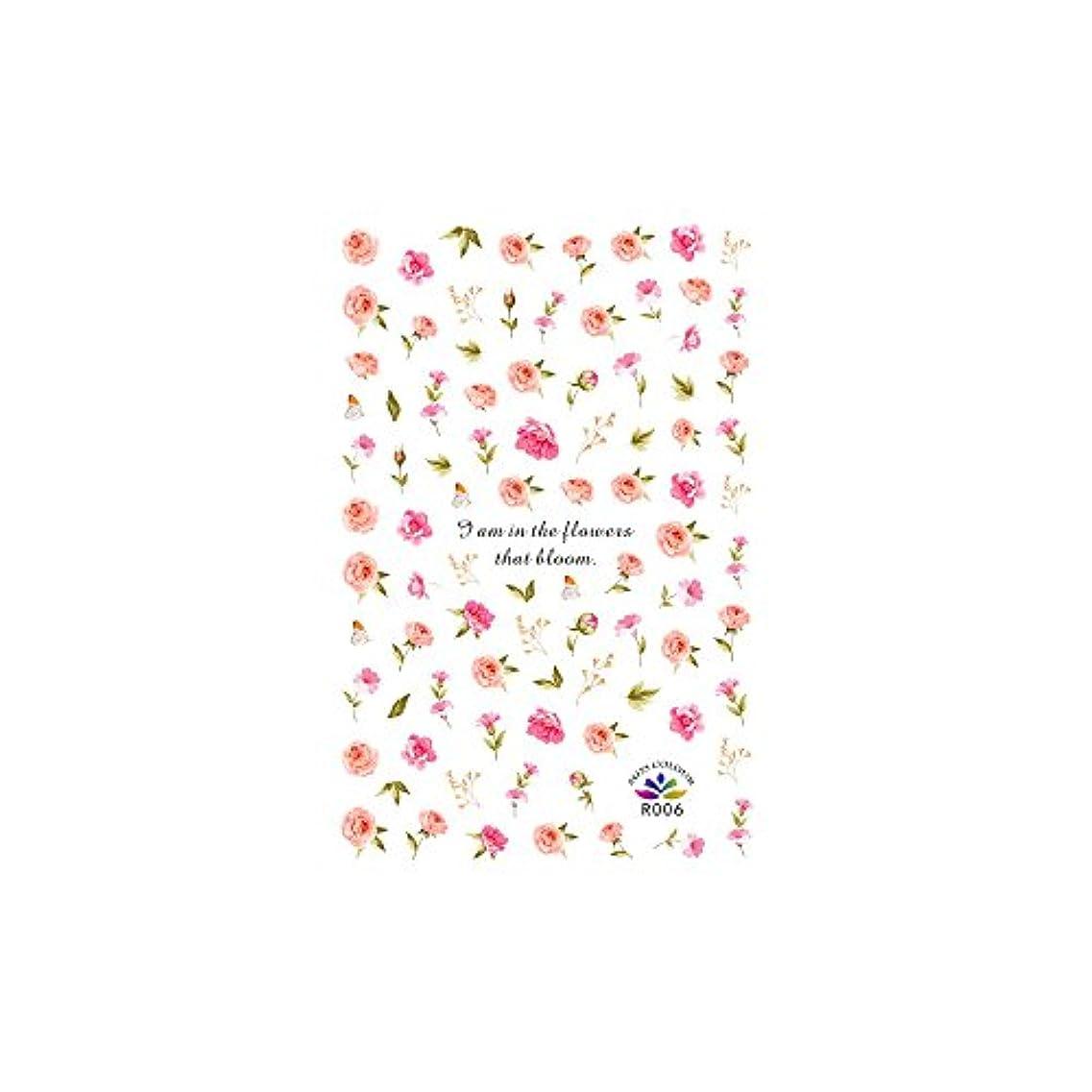 要求顎範囲ネイルシール アンティークローズシール ジェルネイル ネイルアート 花柄 花びら フラワーネイル 薔薇 セルフネイル