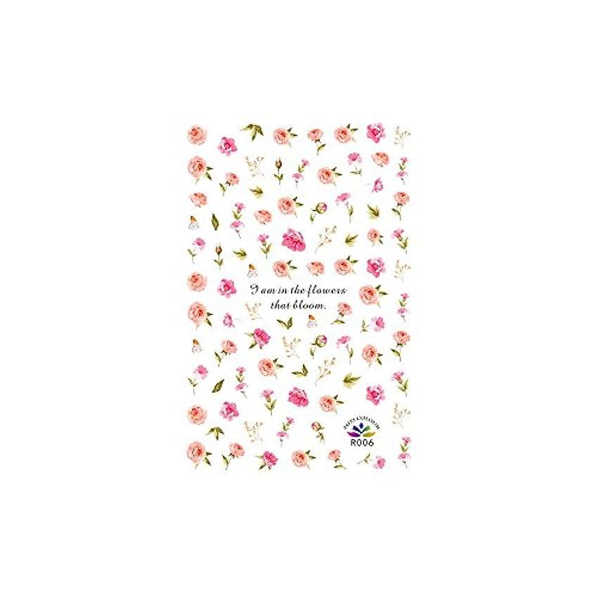 ストライド成功囚人ネイルシール アンティークローズシール ジェルネイル ネイルアート 花柄 花びら フラワーネイル 薔薇 セルフネイル