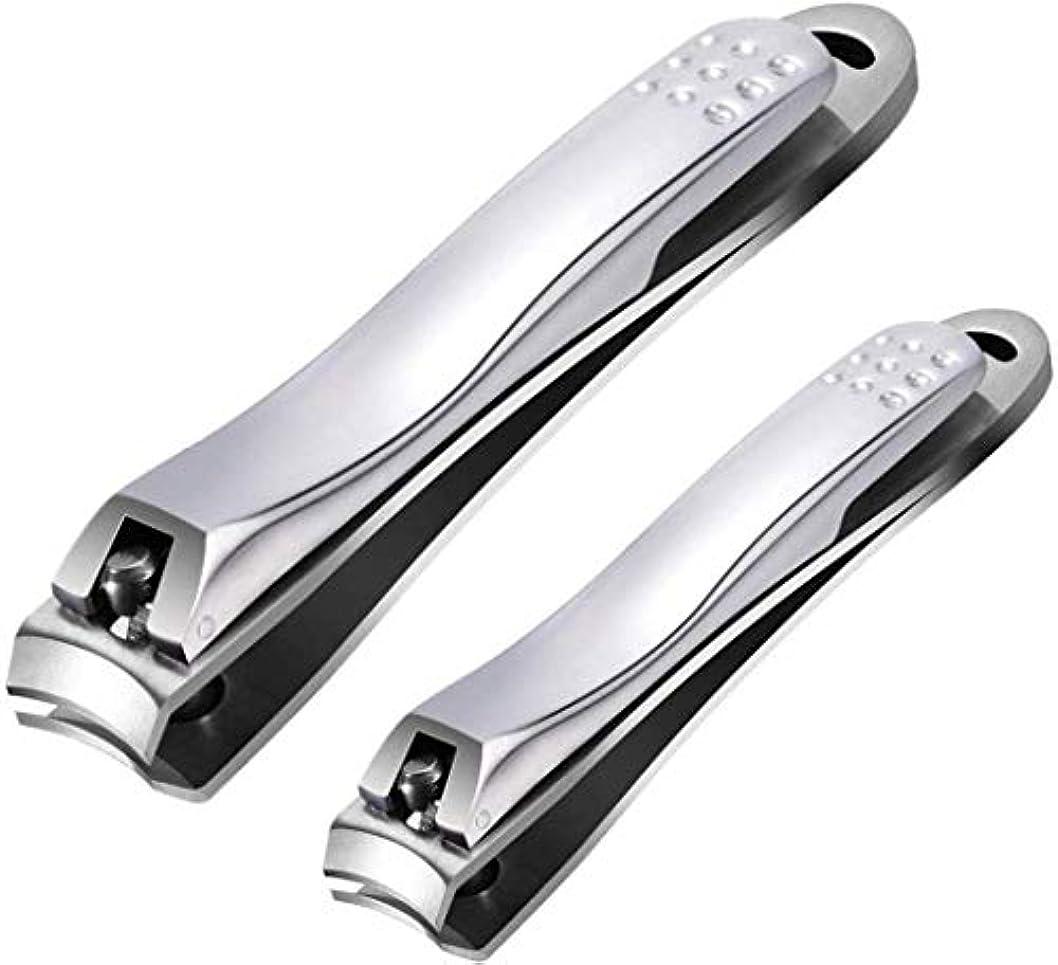 偉業責めひどくつめきり ステンレス製高級 爪切り 爪やすり付き 手足はがね ツメキリ 握りやすい スパット切れる レザーケース付き付属 (2サイズ)
