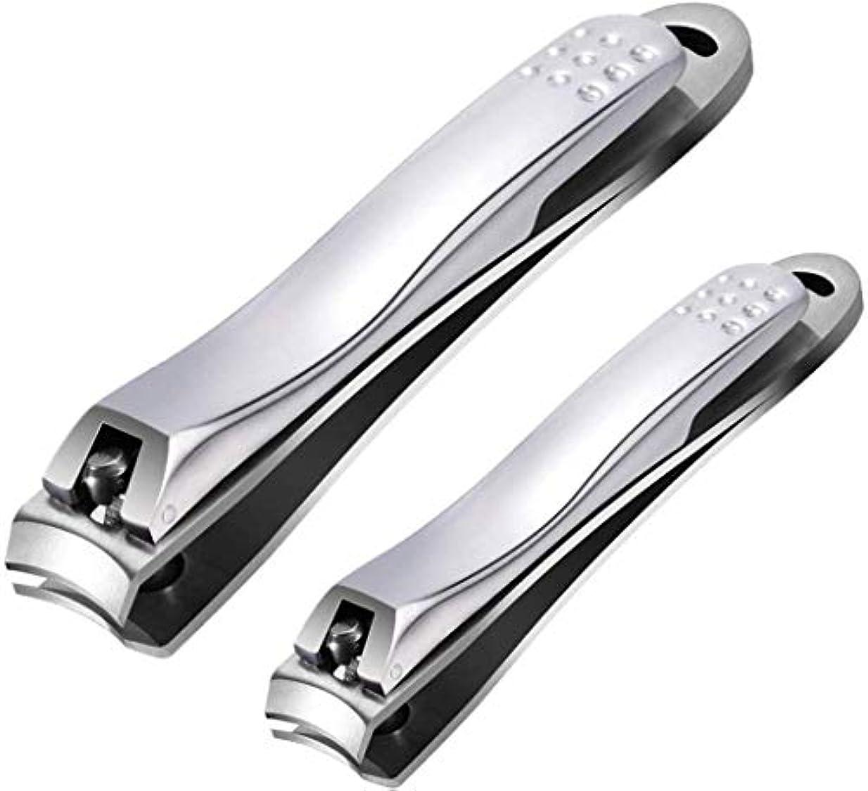 規制するカバレッジニコチンつめきり ステンレス製高級 爪切り 爪やすり付き 手足はがね ツメキリ 握りやすい スパット切れる レザーケース付き付属 (2サイズ)