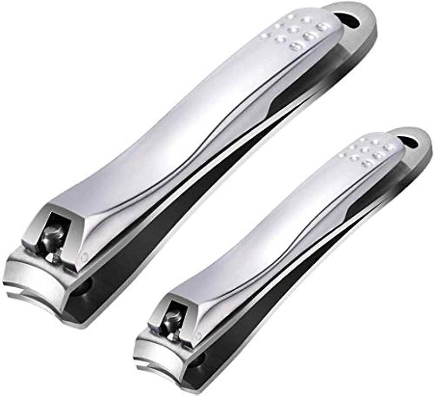現実的アシュリータファーマン測定可能つめきり ステンレス製高級 爪切り 爪やすり付き 手足はがね ツメキリ 握りやすい スパット切れる レザーケース付き付属 (2サイズ)