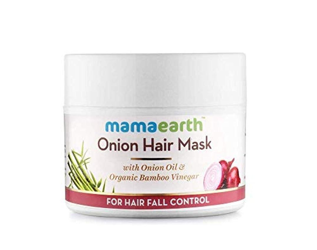 どれでも画家十億Mamaearth 有機竹酢を使用した脱毛コントロール用のオニオンヘアマスク - 200ml