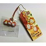 ハローキティ ストラップ 根付 広島限定 もみじまんじゅう Hello Kitty サンリオ sanrio あすなろ舎