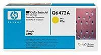 Hp 502a カラーLj 3600 Colorsphere スマートプリントカートリッジ イエロー 4000イールド 105/パレット用