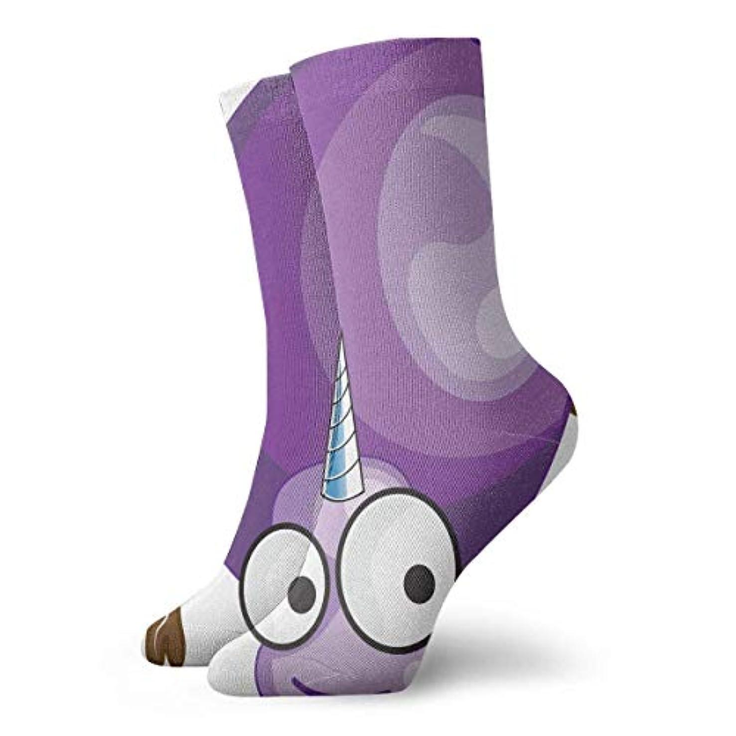 頭蓋骨泥略語スカイラインクリスマスシルクソックス靴下靴紐靴下靴下冬靴下