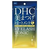 DHC アイラッシュトニック 6.5ml × 48個セット