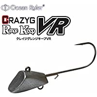 オーシャンルーラー クレイジグ レンジキープVR 21g #5/0 ブラック