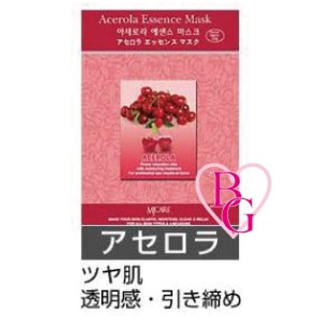 フェイスパック アセロラ 韓国コスメ MIJIN(ミジン)コスメ 口コミ ランキング No1 おすすめ シートマスク 100枚